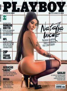 Natália Inoue pelada na revista playboy - Sacaninhas
