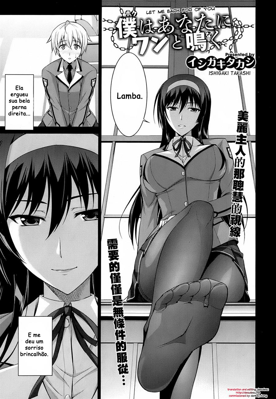 [Ishigaki Takashi] Boku wa Anata ni Wan to Naku | Let Me Bark For You Ch. 1-3 - Hentai Fusion