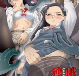Hitoriga: the animation - hentai fusion