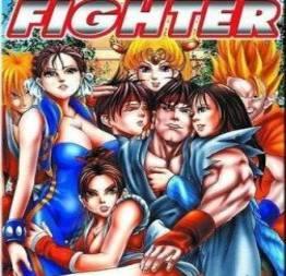 Strip fighter lutando e fodendo