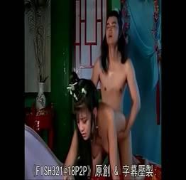 Asiática safadinha trepando muito gostoso em uma noite mais longa