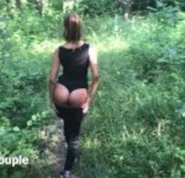 Amador na floresta foda anal. HD