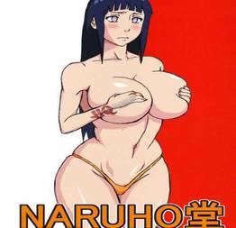 Naruho – Cura Sexual
