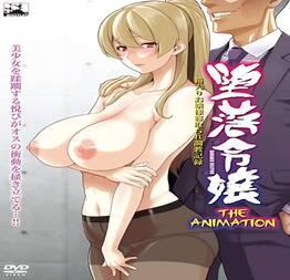 Namorada safada libera a buceta para o diretor do colégio comer enquanto seu namorado assiste toda a cena!