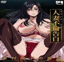 Assistir Hontou Ni Atta Hitozuma Furin Kokuhaku Todos os episódios online.