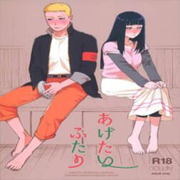 Naruto e Hinata O Primeiro Natal Juntos - Jiraya Hentai